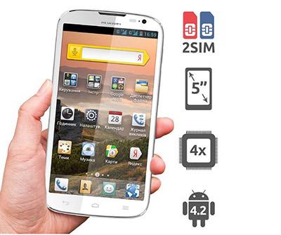 Huawei Ascend G610 Caracteristicas