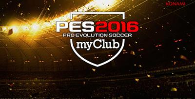 MyClub PES 2016