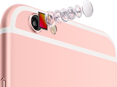 Detalle cámara del Apple Iphone 6s