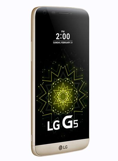 Vista frontal del SmartPhone LG G5