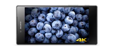 Pantalla 4K del móvil Sony Xperia Z5 Premium