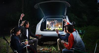 Usando el proyector LG PH450U en el exterior.