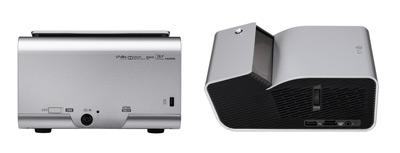 Vista general del proyector LG PH450U