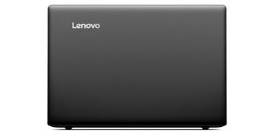 Vista posterior del portátil Lenovo Ideapad 310-15IKB