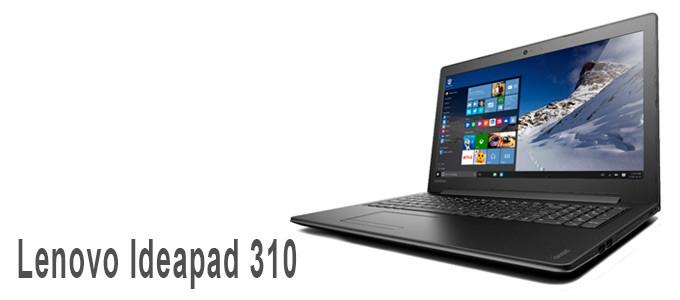 Portátil Lenovo Ideapad 310-15ABR