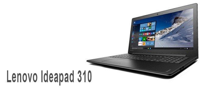 Portátil Lenovo Ideapad 310 con procesador AMD A10