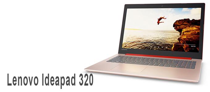 Portátil Lenovo Ideapad 320 15AST
